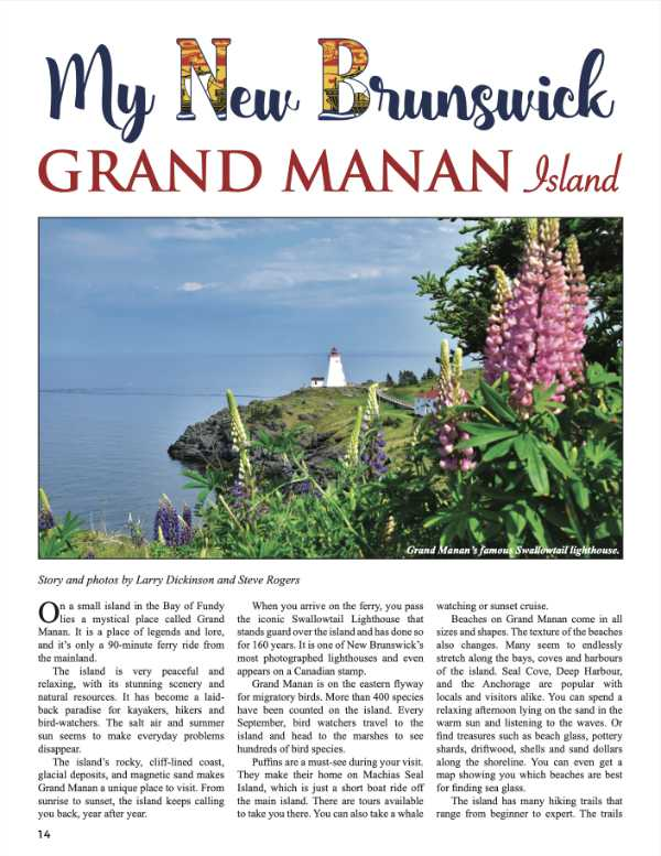 My New Brunswick Grand Manan Island